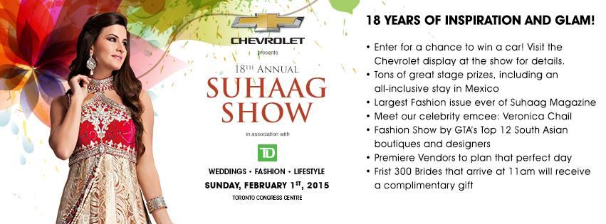 Suhaag Show 2015