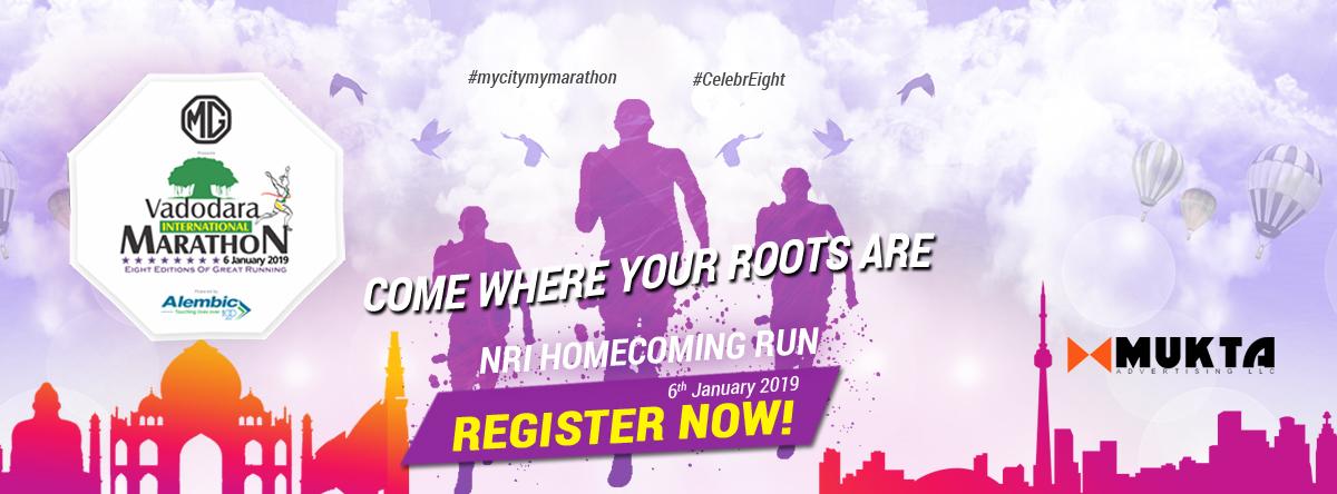 Eighth edition of MG Vadodara International Marathon